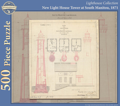 Architectural drawings michiganology south manitou lighthouse architectural drawing puzzle malvernweather Choice Image