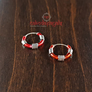 Small Red Bali