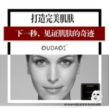 OUDAO Polypeptide Intensive Hydrating Silk Mask