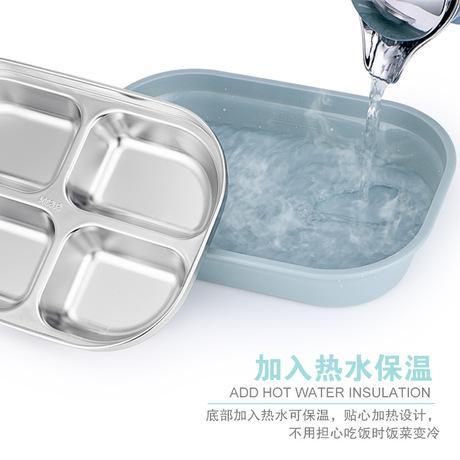 Stainless Steel Partitioned Lunch Box | School Lunch Box