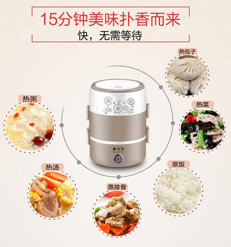 Image of 220V Portable Electric Heating Lunch Box With 3 Stainless Steel Plates | Food Warmer