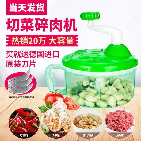 Hand-Rotating Vegetables And Fruits Cutter | Manual Vegetable Chopper