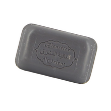 Load image into Gallery viewer, nigella black seed oil soap bar