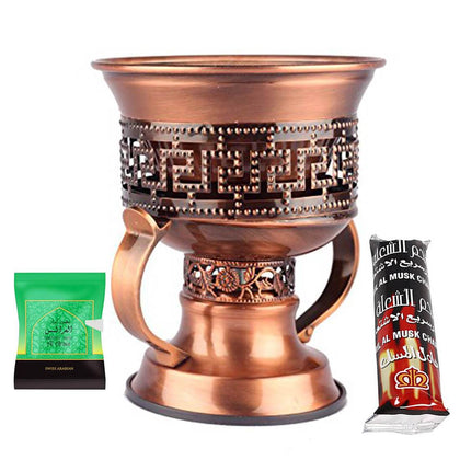 Non Electrical Bakhoor Burner with 10 Coal Coins & 40g Fragrance Paste - Copper