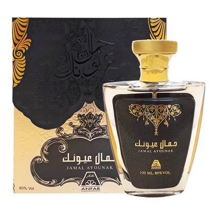 Anfar Jamal Ayounak Spray - 100ml