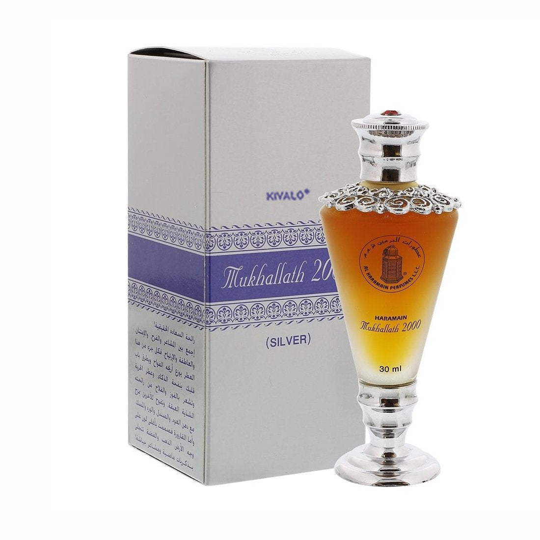 Al Haramain Mukhallath 2000 (SILVER) Fragrance Pure Original Eau de Perfume (Spray) - 50 ml