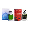 Al Haramain Naeem & Firdous Fragrance Pure Original Roll on Perfume Oil Pack of 2 (Attar) - 2 x 15 ml