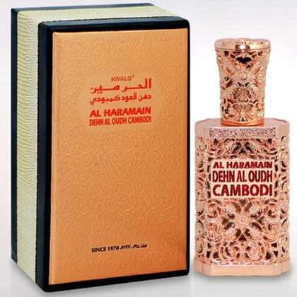 Al Haramain Dehnal Oudh Cambodi Spray - 30ml