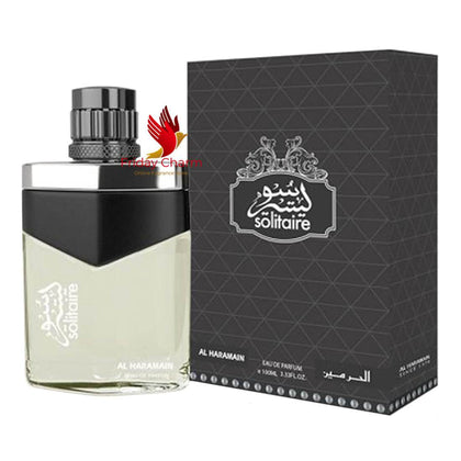 Al Haramain Solitaire Perfume Spray - 85ml
