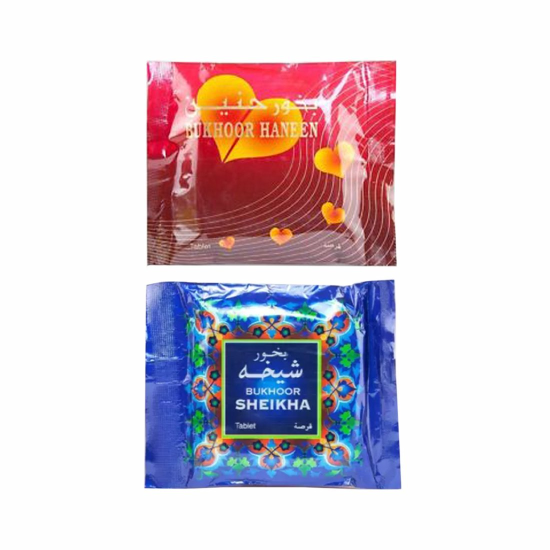 Al Haramain Bukhoor Haneen & Sheikha For Bakhoor Burners Pack of 2