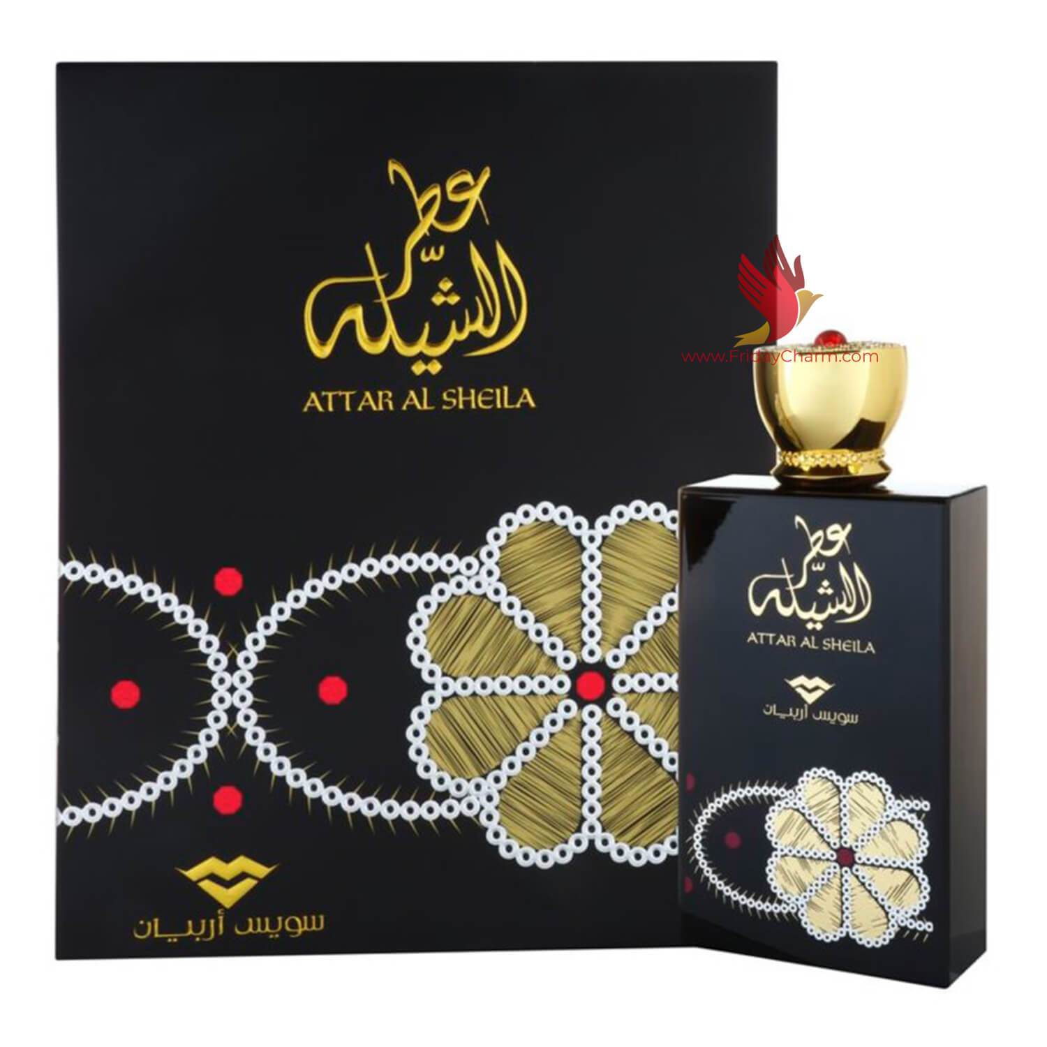 Swiss Arabian Attar Al Sheila Perfume Spray - 100 ml