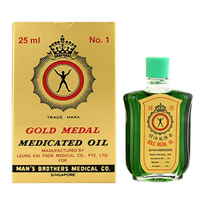 Gold Medal Medicated Oil Pain relief with refreshing aroma - 25ml - Sabkhareedo.com