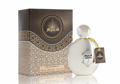 Khalis Shamoos Perfume For Women 100ml