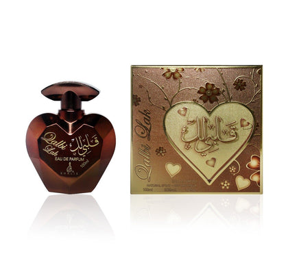 Khalis Qalbi Lak Perfume For Women - 100ML