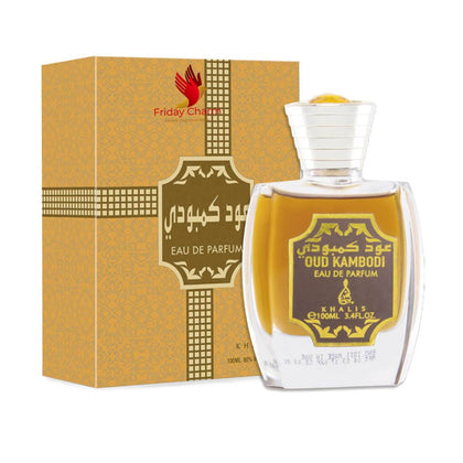 Khalis Oudh Kambodi Fragrance Spray - 100ml