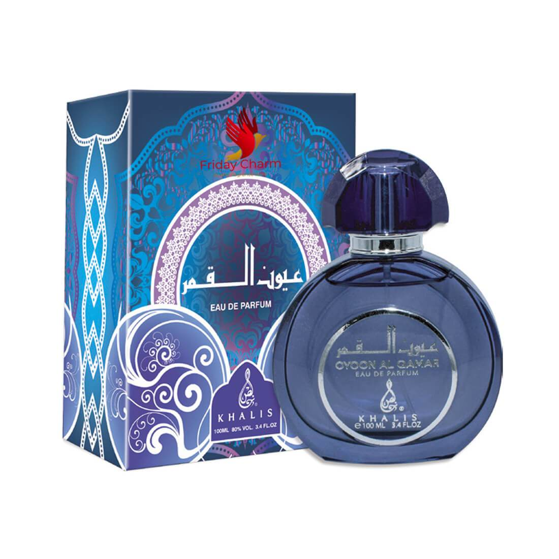 Khalis Oyoon Al Qamar Fragrance Spray - 100ml