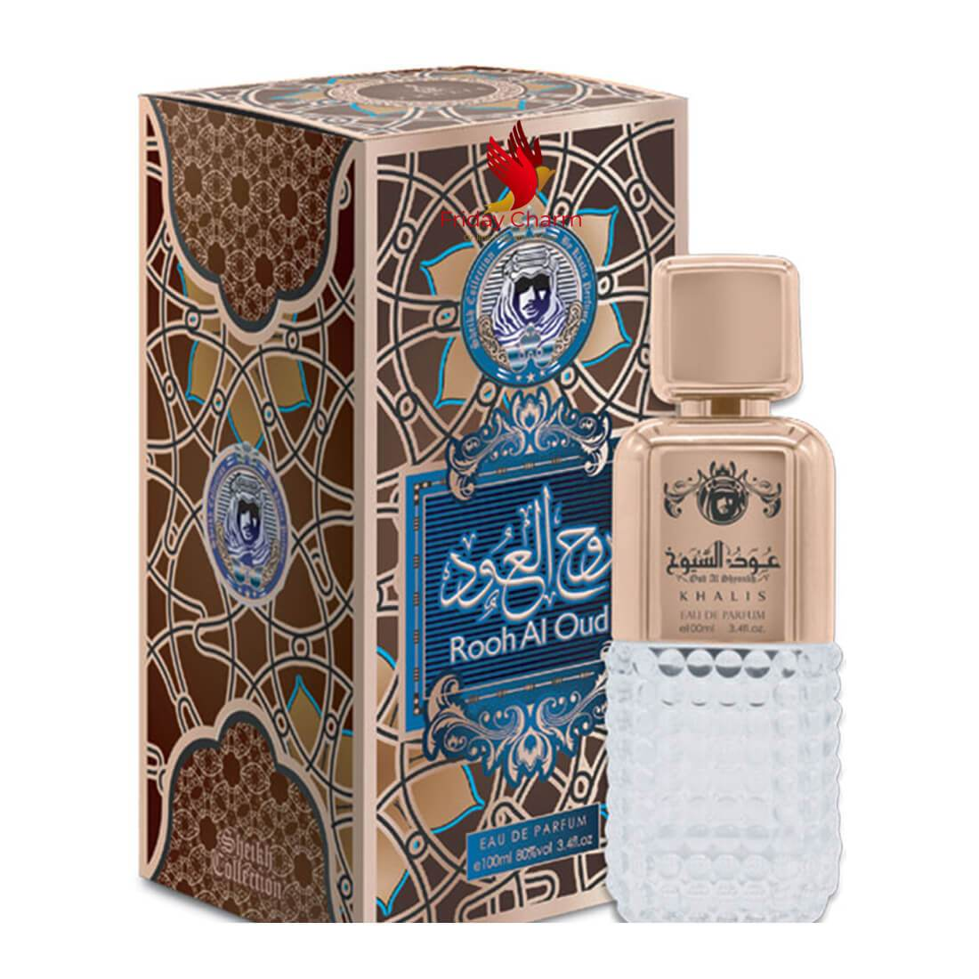 Khalis Rooh Al Oud Fragrance Spray - 100ml