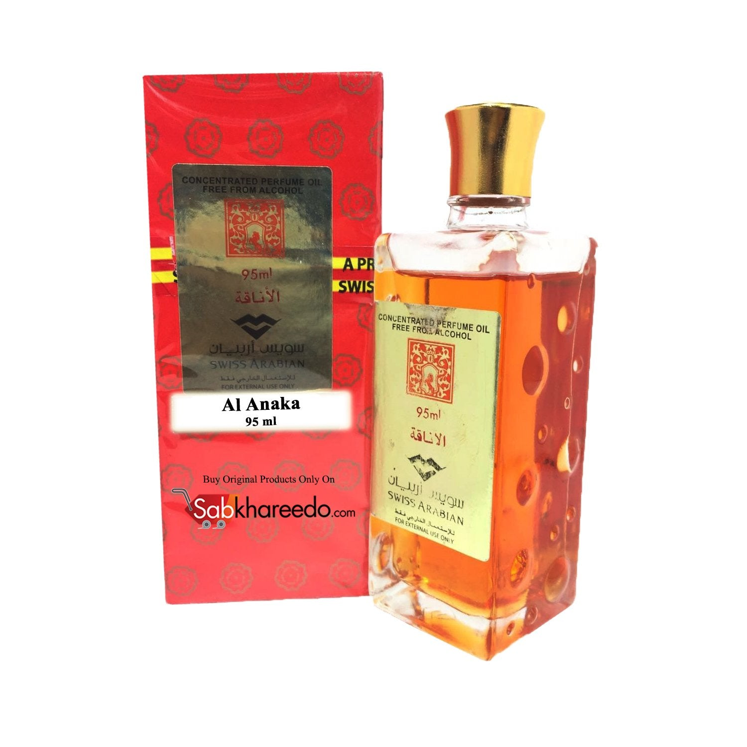 Swiss Arabian Al Anaka Attar - 95 ml