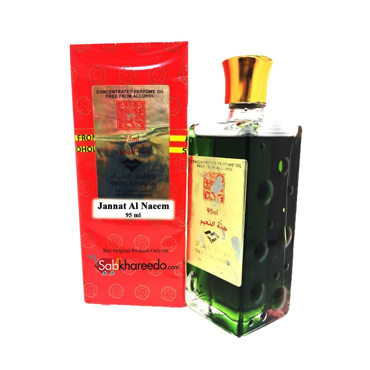 Swiss Arabian Jannat Al Naeem Attar - 95ml