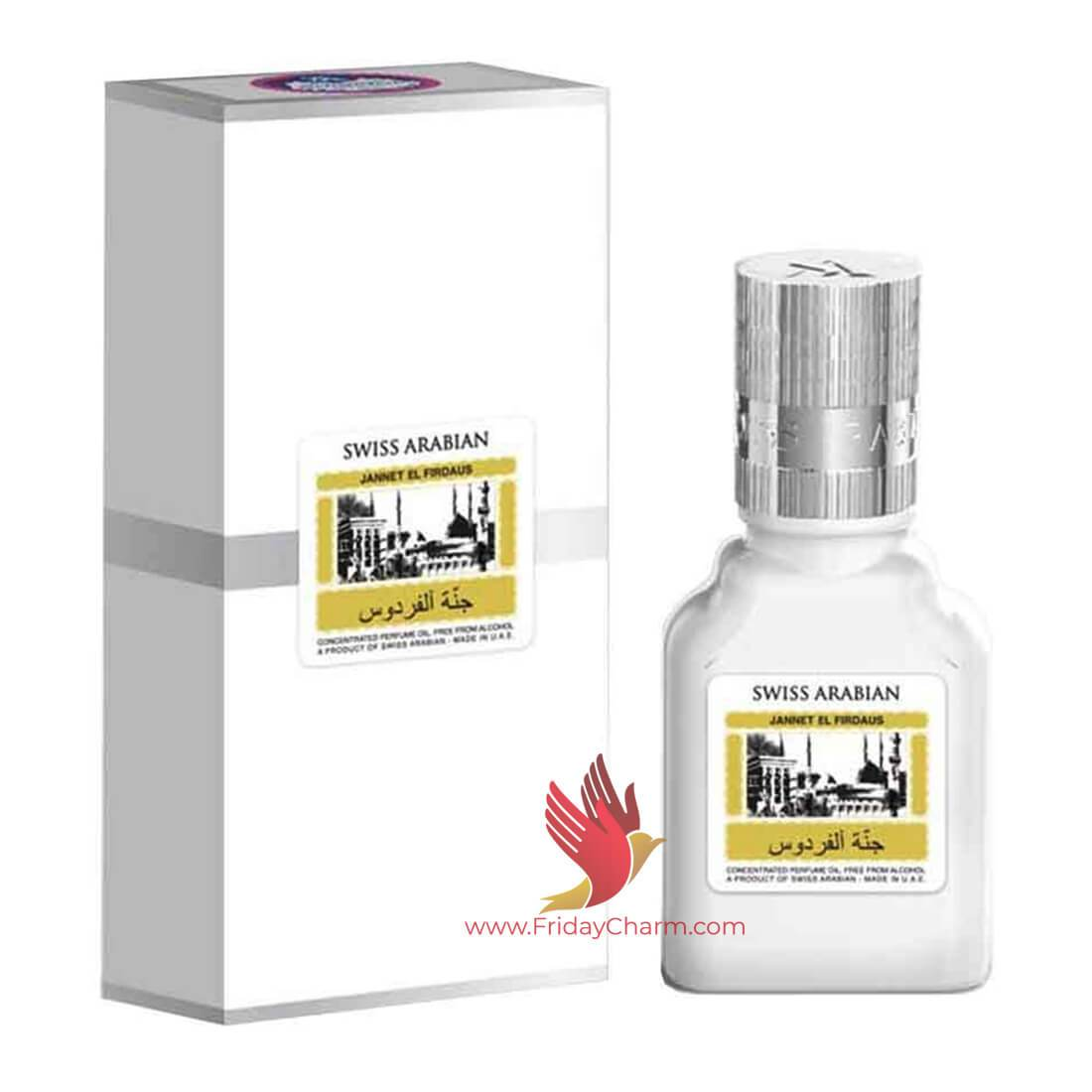 Swiss Arabian Jannat ul Firdaus 9ml Attar Black & White Pack of 2