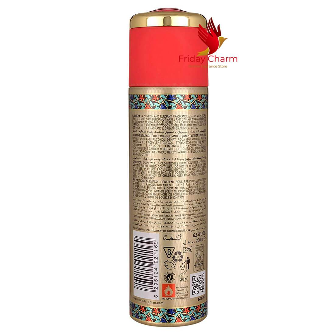 Swiss Arabian Kashkha Deodorant Spray - 200ml