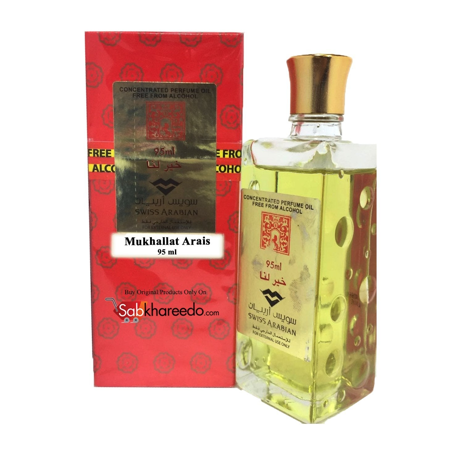 Swiss Arabian Mukhallat Arais Attar - 95ml