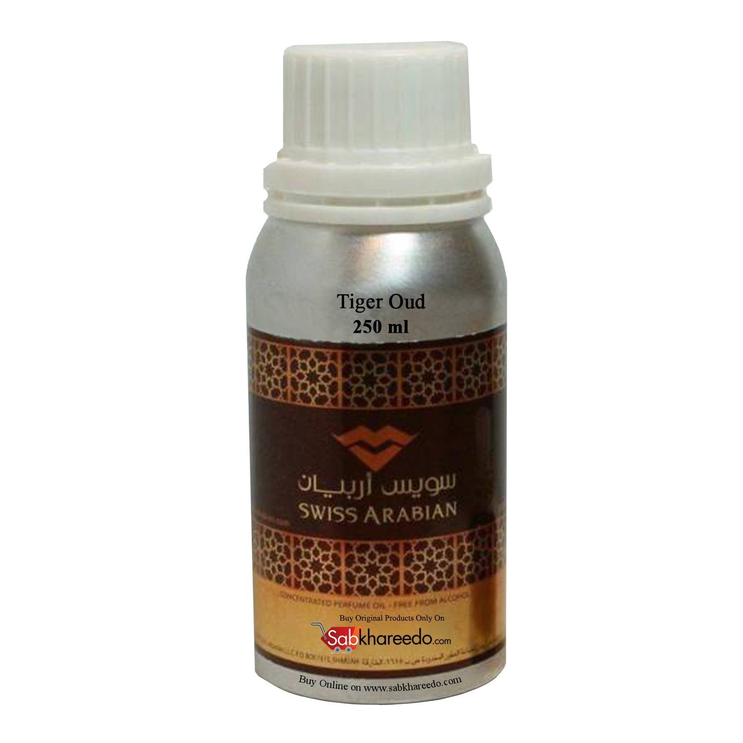 Swiss Arabian Tiger Oudh Attar - 250ml