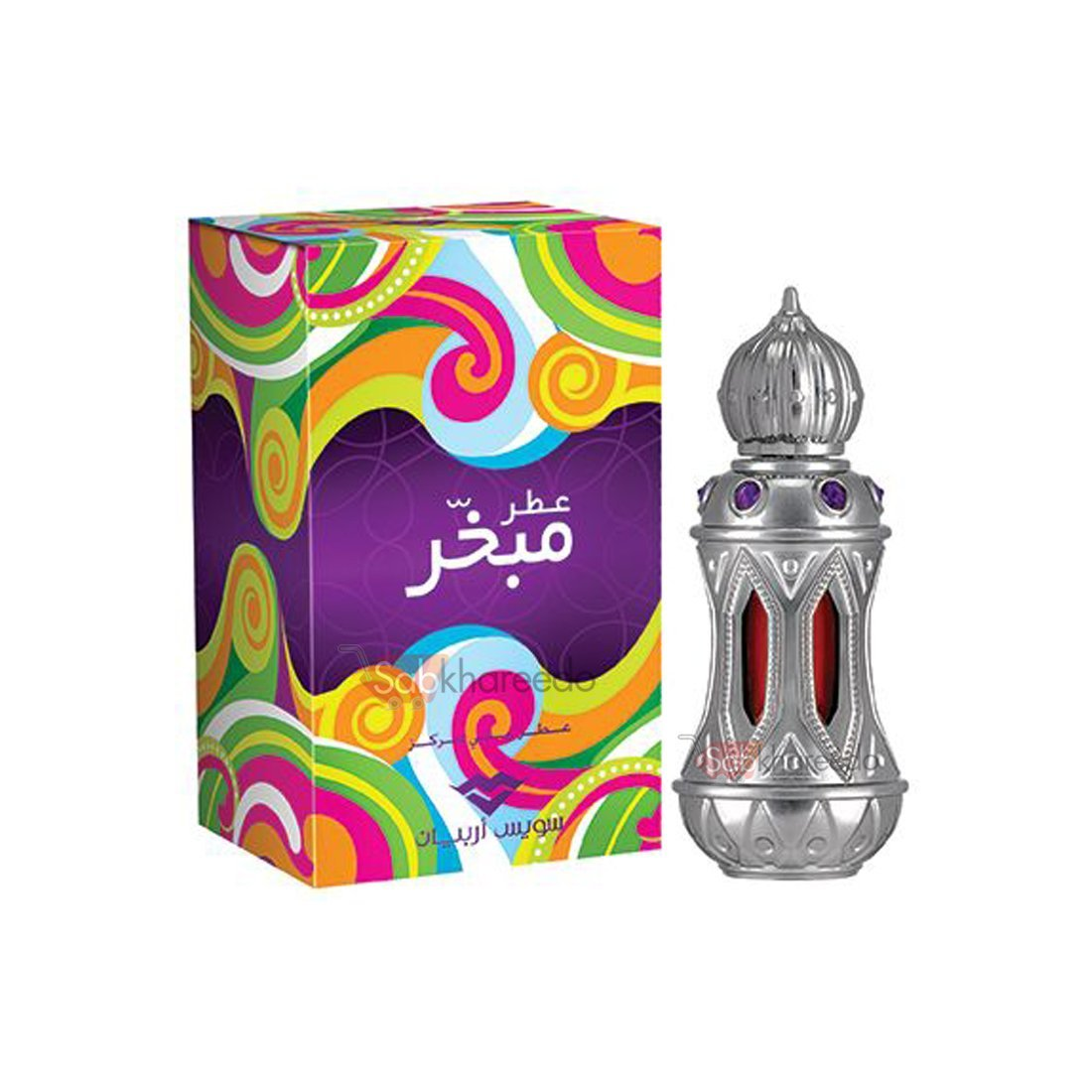 Swiss Arabian Attar Mubakhar  - 20ml