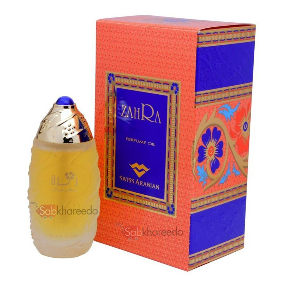 Swiss Arabian Zahra Attar - 30ml