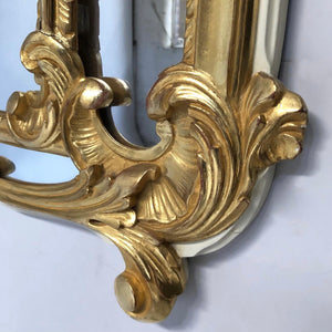 18th century French carved gilt wood