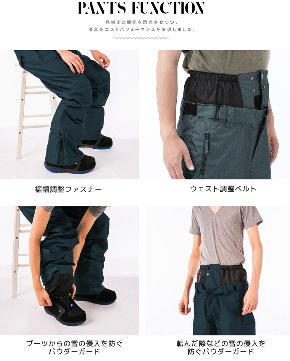Snowverb Japan Activersion Men's Awesome In Snow Waterproof Snowboard Pants - 4 Colors