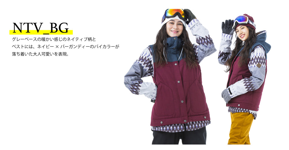 Japan Secret Garden Playmore Premium Women's Snowboard Jacket