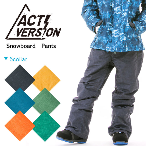 Japan Activersion Men's Waterproof Snowboard Pants - 6 Colors