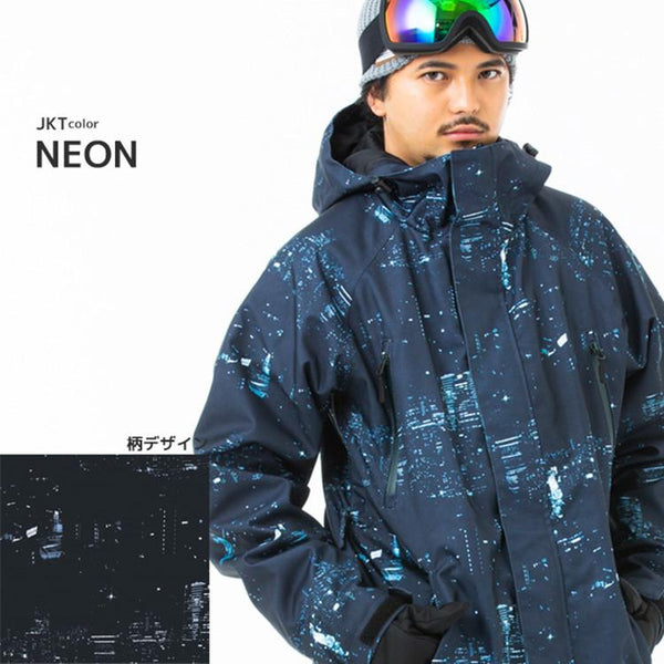 Japan Activersion Men's Awesome In Snow Snowboard Jacket