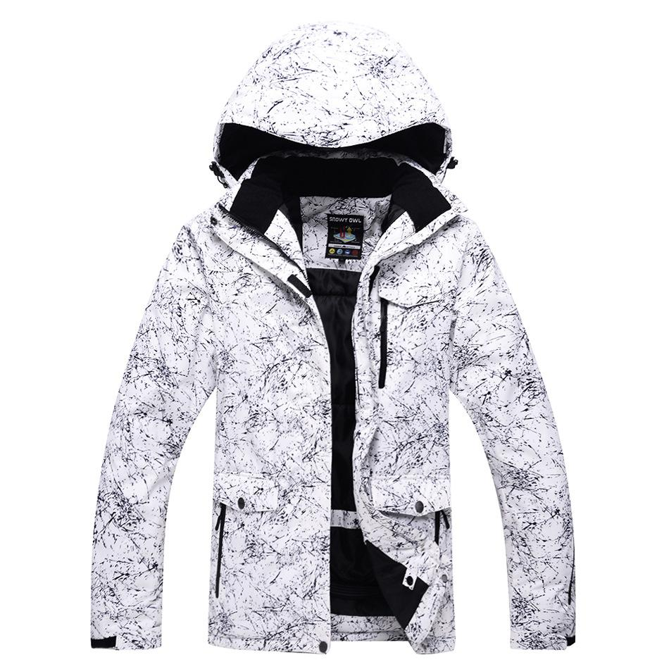 Men's Unisex Snowy Owl Mountain Waterproof Hooded Ski Jacket