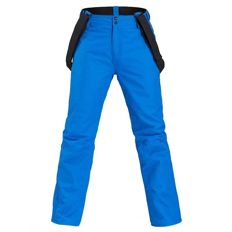 Men's Waterproof Windproof Warm Hiking Ski Snow Pants