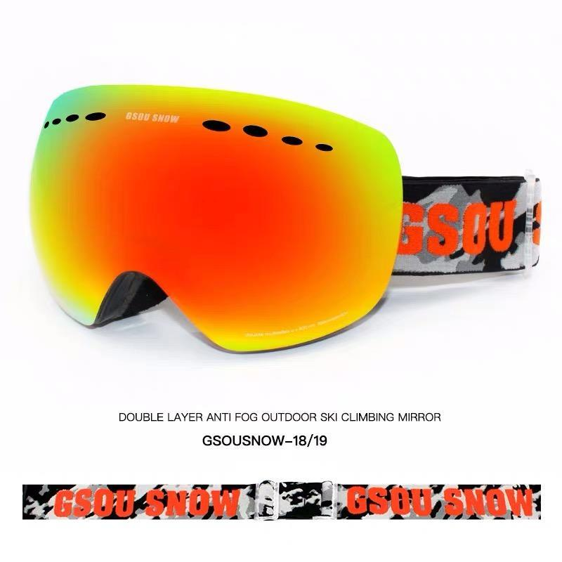 Unisex Snowboard Full Screen Goggles