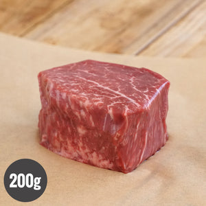 Murray Pure Premium 100% Grass-Fed Beef Filet Steak (200g) - Horizon Farms