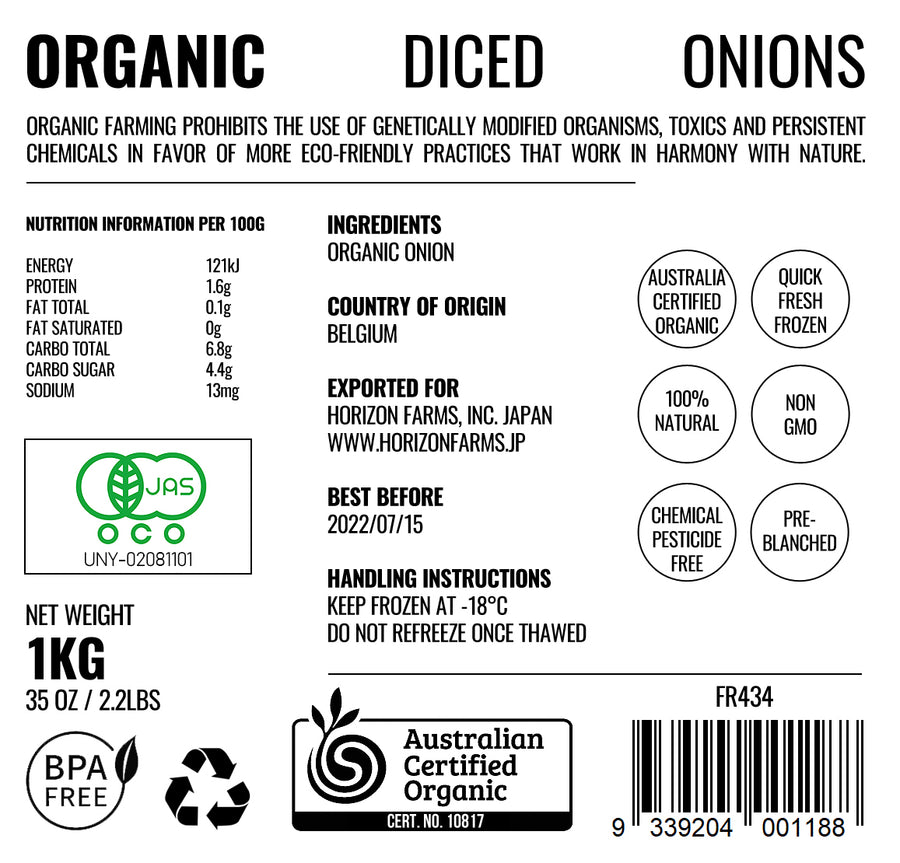 Certified Organic Diced Onion from Belgium (1kg) - Horizon Farms