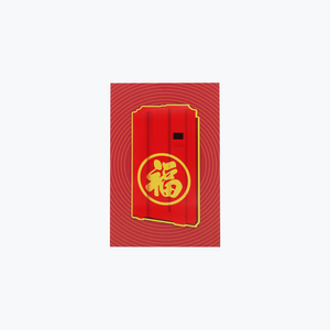 Lunar New Year Good Fortune Magnet