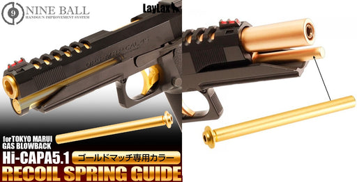 Laylax Nine Ball Recoil Spring Guide for Hi-CAPA 5.1 GOLD MATCH