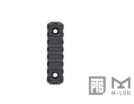 PTS Syndicate Enhanced Rail Section ERS - M-LOK 7 Slots