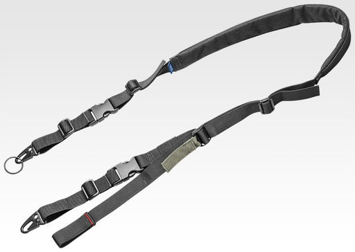 Tokyo Marui Quick Adjust 2-Point Sling - Black