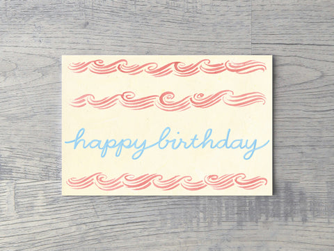 Birthday Cake Notecard