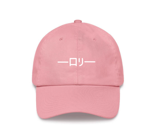 Loli Dad Hat