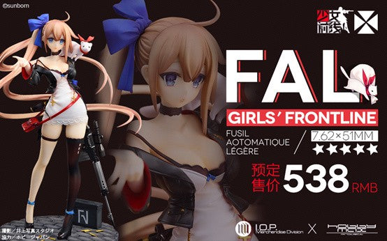 Review Hpbbymax Girls' Frontline FAL 1/8 PVC FIGURE