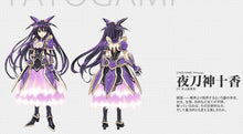 Load image into Gallery viewer, DATE A LIVE Yatogami Tohka - 17CM