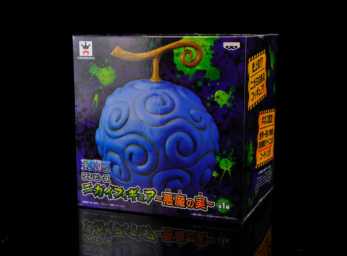 One Piece demon fruit figure - 20cm