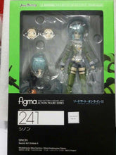 Load image into Gallery viewer, Sword Art Online Asada Shino Action Figure 241 - 15CM