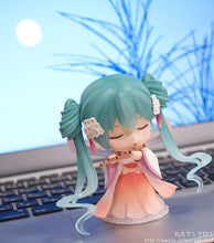 Load image into Gallery viewer, Hatsune Miku Harvest Moon Q-Version Figure - 10CM
